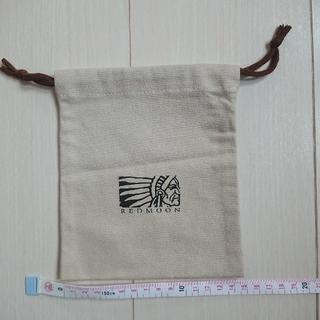 レッドムーン(REDMOON)の未使用 REDMOON 巾着袋(日用品/生活雑貨)
