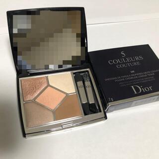 Dior - DIOR サンククルールクチュール  649 ヌードドレス