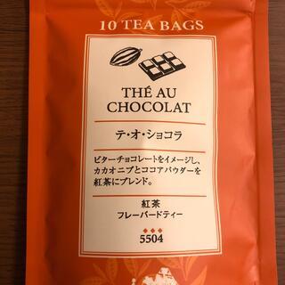 ルピシア(LUPICIA)のルピシア 紅茶 ティーバッグ(茶)