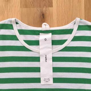 ヤエカ(YAECA)のマイヨ maillot  グリーン ボーダーカットソー 半袖(Tシャツ(半袖/袖なし))