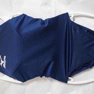MIZUNO - ミズノ 競泳水着 マイティライン ネイビー Oサイズ