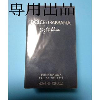 ドルチェアンドガッバーナ(DOLCE&GABBANA)のドルチェ&ガッバーナ ライトブルー プールオム オードトワレ 40mL(香水(男性用))