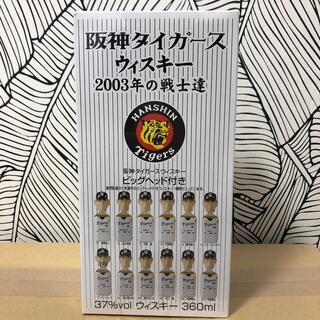 【新品未開封】阪神タイガースウイスキー 2003年の戦士達