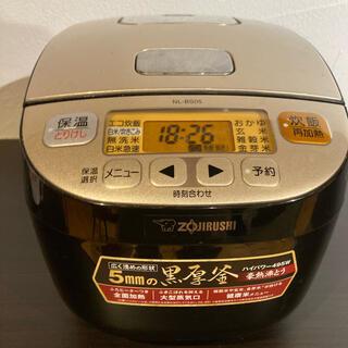 ゾウジルシ(象印)のZOJIRUSHI 炊飯器 3合 (炊飯器)