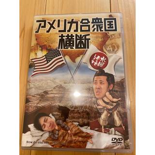 水曜どうでしょう アメリカ合衆国横断 DVD(お笑い/バラエティ)