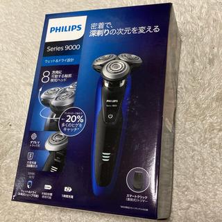 フィリップス(PHILIPS)のフィリップス シェーバー 9000 シリーズ(メンズシェーバー)