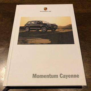 ポルシェ(Porsche)のポルシェ カイエン  957型 9PAM5501 カタログ(カタログ/マニュアル)