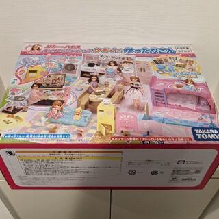 タカラトミー(Takara Tomy)のリカちゃんハウスチャイムでピンポン♪かぞくでゆったりさん 新品未使用(キャラクターグッズ)