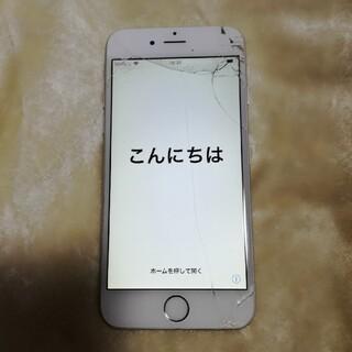 アイフォーン(iPhone)の【ジャンク品】iPhone6 シルバー(スマートフォン本体)