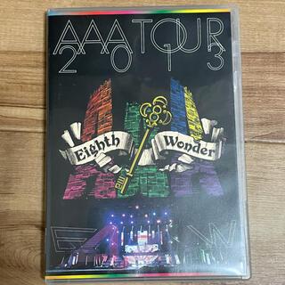 トリプルエー(AAA)のAAA TOUR 2013 Eighth Wonder DVD(ミュージック)