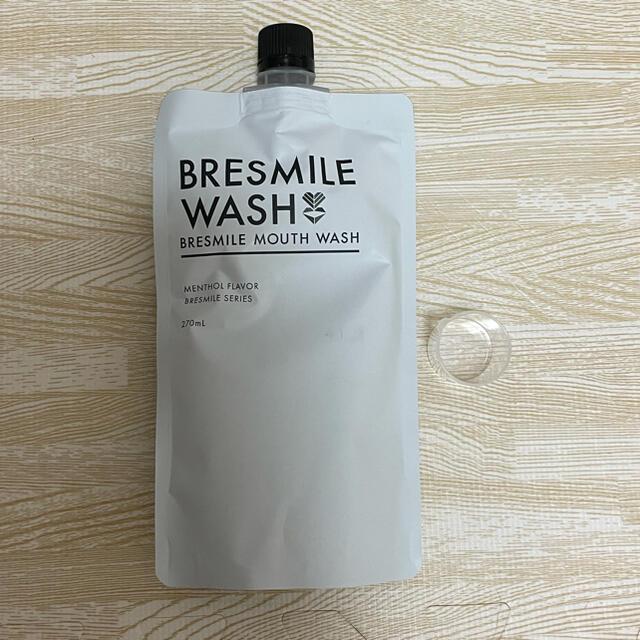 ブレスマイルウォッシュ コスメ/美容のオーラルケア(口臭防止/エチケット用品)の商品写真