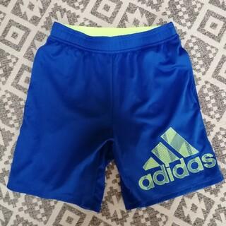 アディダス(adidas)のアディダス ショートパンツ 150センチ ブルー(パンツ/スパッツ)