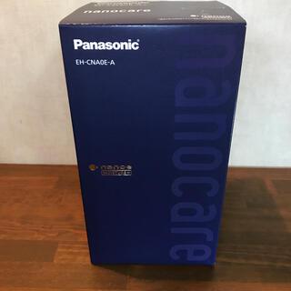 パナソニック(Panasonic)の新品未使用 Panasonic ナノケア EH-CNA0E-A ネイビー(ドライヤー)