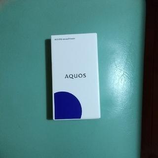 AQUOS sense3 basic シルバー(スマートフォン本体)