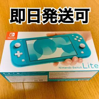 Nintendo Switch - 新品2台セット Nintendo Switch lite ターコイズ