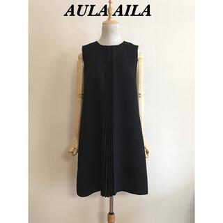 AULA AILA - AULA AILA ノースリーブプリーツワンピース