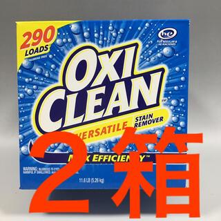 コストコ(コストコ)のコストコ オキシクリーン 新品未開封品 2箱(洗剤/柔軟剤)