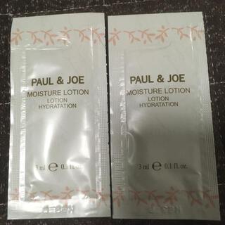 ポールアンドジョー(PAUL & JOE)のポール&ジョー モイスチュアローション(サンプル/トライアルキット)
