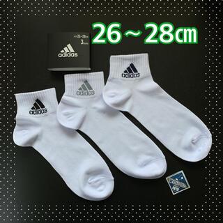 アディダス(adidas)のadidas 靴下★3足組(ソックス)