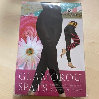 【新品未使用】グラマラスパッツ Mサイズ