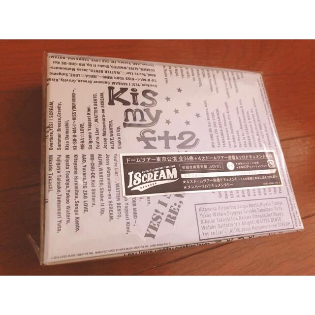 Kis-My-Ft2(キスマイフットツー)のKis-My-Ft2  I SCREAM  初回生産限定盤 DVD エンタメ/ホビーのタレントグッズ(アイドルグッズ)の商品写真