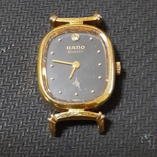 ラドー(RADO)のRADO ラドー レディース ベルトなし(腕時計)