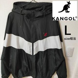 カンゴール(KANGOL)のKANGOL ナイロンジャケット ナイロンパーカー ジャンパー ビッグシルエット(ナイロンジャケット)