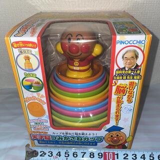 アンパンマン(アンパンマン)のアンパンマン つみかさねカップ(知育玩具)