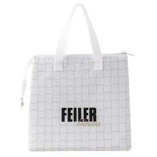 フェイラー(FEILER)の新品☆フェイラー 保冷バッグ ノベルティ(弁当用品)