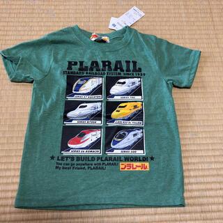 西松屋 - プラレール Tシャツ 120 新品タグ付き