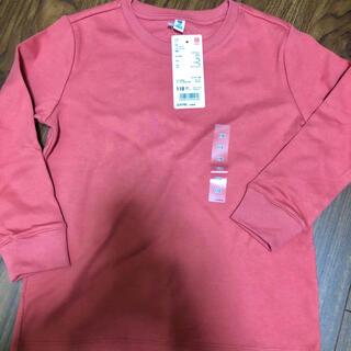 ユニクロ(UNIQLO)のユニクロ ロンT 110センチ(Tシャツ/カットソー)