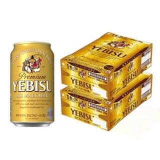 エビス(EVISU)のエビスビール 350ml 48缶 2箱(ビール)