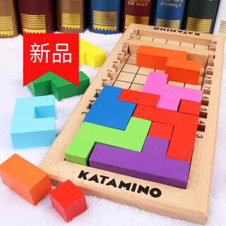 モンテッソーリ カタミノ 知育玩具 木製 パズル KATAMINO 教育  箱付