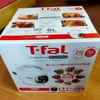 T-fal ティファール クックフォーミーエクスプレス 6ℓ