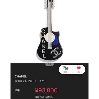 CHANEL - 一点 シャネル ギター 🎸 ブローチ