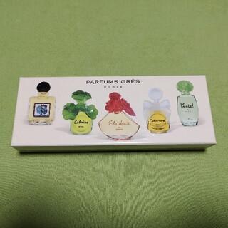 グレ(GRES)のPARFUMS GRES PARIS ミニ香水セット(香水(女性用))