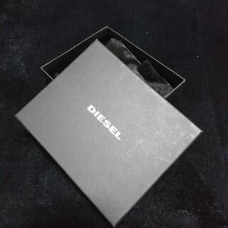 ディーゼル(DIESEL)のDIESEL 空箱(ショップ袋)