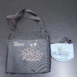 SNOOPY - スヌーピー  保冷バッグ&ドリンクホルダー