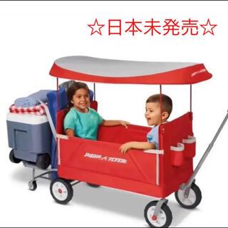 コストコ(コストコ)の☆日本未発売☆ Radio flyer tailgate with canopy(三輪車/乗り物)