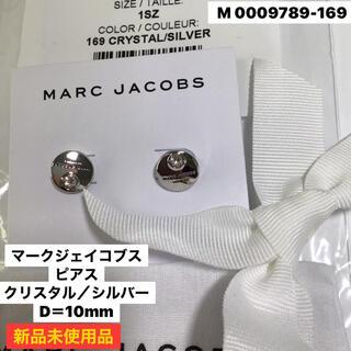 マークジェイコブス(MARC JACOBS)の新品 マークジェイコブス  ピアス クリスタルシルバー(ピアス)
