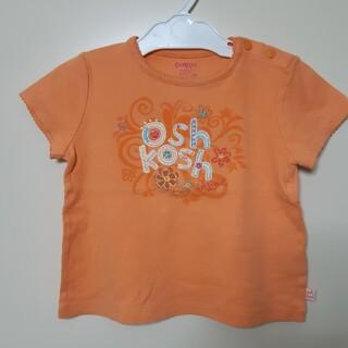 オシュコシュ(OshKosh)の【オシュコシュ ビゴッシュ】キッズTシャツ(Tシャツ/カットソー)