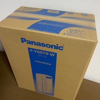 Panasonic - ★パナソニック 衣類乾燥除湿機 新品未使用品
