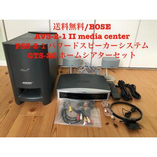ボーズ(BOSE)の【動作品】BOSE ホームシアターシステム AV3-2-1 Ⅱ GS シリーズ(スピーカー)