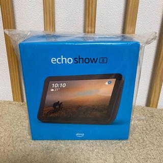 ECHO - Amazon echo show 8【新品未開封】アマゾン エコー ショー