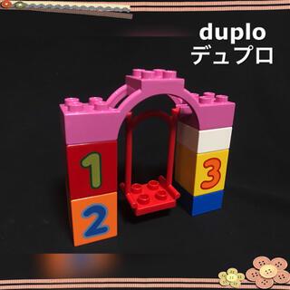 レゴ(Lego)のデュプロ 公園 遊具 数字 ぶらんこ(知育玩具)