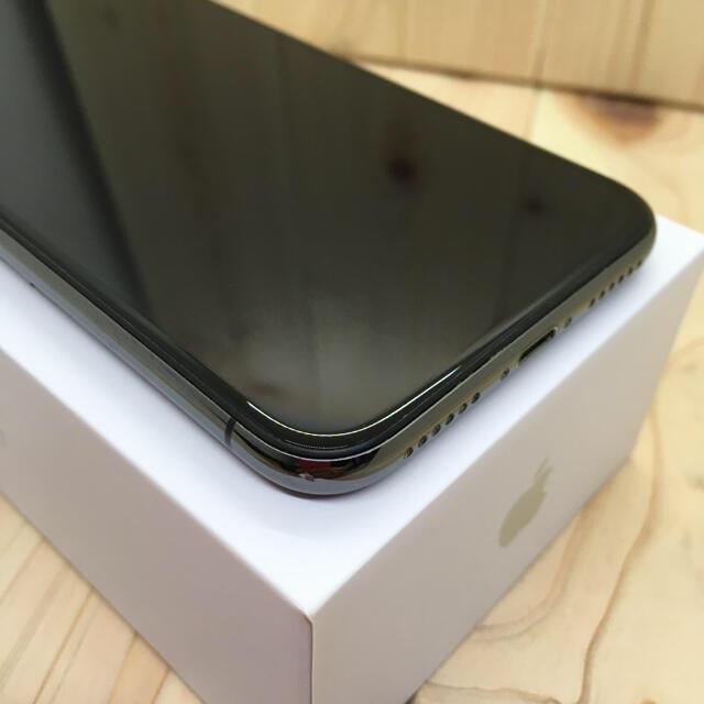 iPhone(アイフォーン)の【美品・大容量】iPhone X 256 GB SIMフリー グレー 本体 スマホ/家電/カメラのスマートフォン/携帯電話(スマートフォン本体)の商品写真