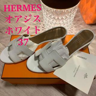 Hermes - 【新品未使用】HERMESオアジス 37 23.5センチ ホワイト、白
