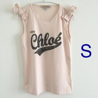 シーバイクロエ(SEE BY CHLOE)のSEE BY CHLOE 肩リボン付きロゴタンクトップ(タンクトップ)
