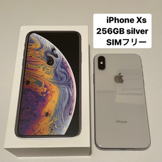 iPhone - iPhone Xs silver 256GB SIMフリー