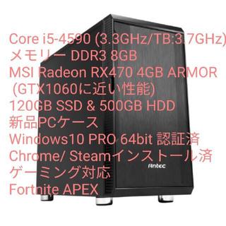 NEC - デスクトップPC corei5 ssd